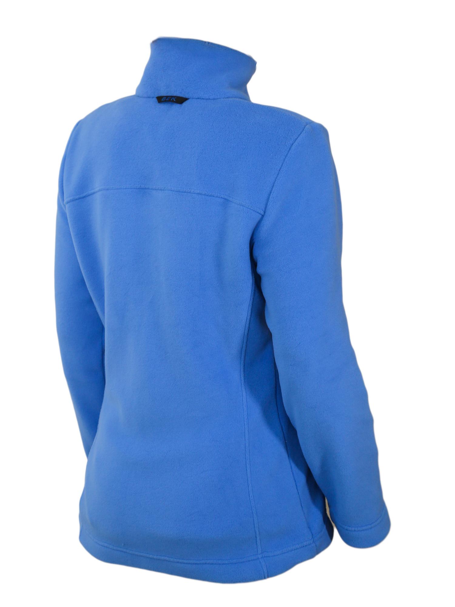 Куртка Век Истра полар женская
