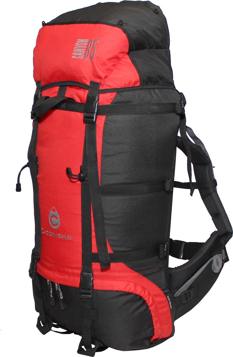 Велорюкзак фирмы снарежение купить рюкзак школьный для подростка девочки