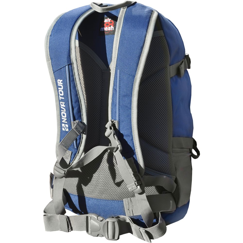 Рюкзаки nova tour слалом 55 купить немецкий рюкзак бундесвера в калининграде